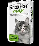 БлохНэт max для кошек, 1мл.