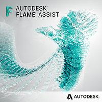 Autodesk Flame Assist 2018