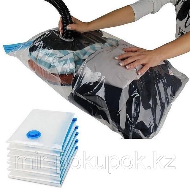 Вакуумные пакеты для хранения одежды, постельных принадлежностей и мягких игрушек 70*120, Алматы