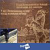 Лазерная резка и гравировка, акрил, фанера, роумарк., фото 5
