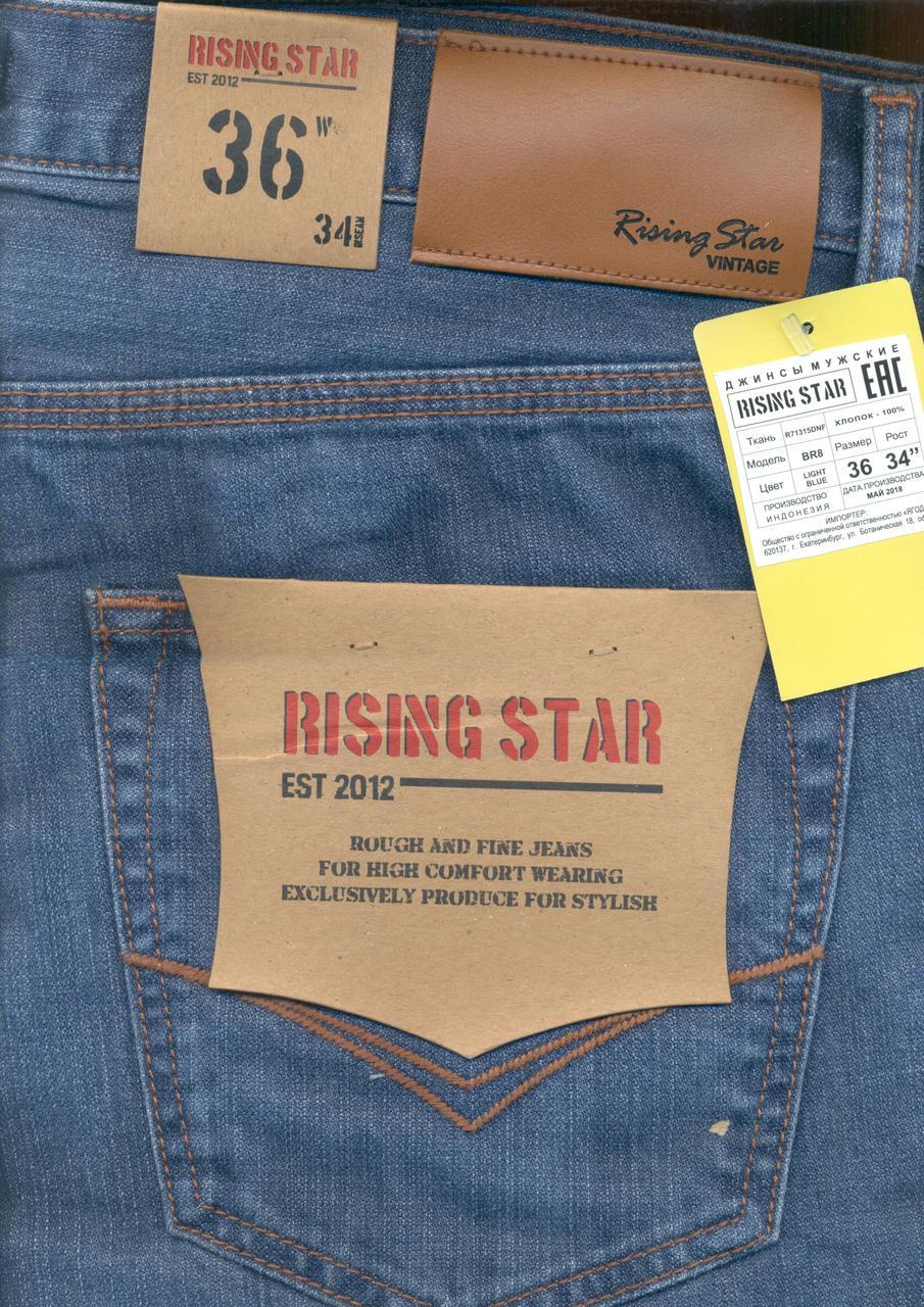 """Джинсы мужские """"Rising Star"""" (размер 36 / 52) - фото 9"""