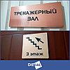 Лазерная резка и гравировка, акрил, фанера, роумарк., фото 8