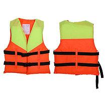 Спасательный жилет детский водонепроницаемый оранжевый желтый