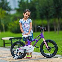 """Детский 2-колесный велосипед Royal Baby Space Shuttle 16"""", пурпур"""