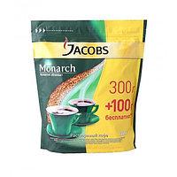 """Кофе """"JACOBS MONARCH"""" растворимый, 400 гр, вак.уп."""