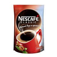 """Кофе """"NESCAFE CLASSIC"""" растворимый, 250 гр, вак.уп."""