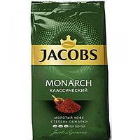 "Кофе ""JACOBS MONARCH"" молотый, 230 гр, вак.уп."