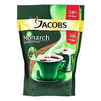 """Кофе """"JACOBS MONARCH"""" растворимый, 230 гр, вак.уп."""