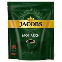 """Кофе """"JACOBS MONARCH"""" растворимый, 150 гр, вак.уп."""