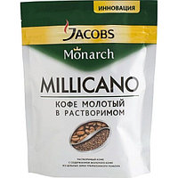 """Кофе """"JACOBS MONARCH MILLICANO"""" молотый в растворимом, 150 гр, вак.уп."""