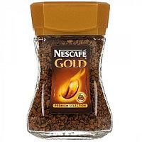 """Кофе """"NESCAFE GOLD"""" растворимый, 95 гр, стекло"""