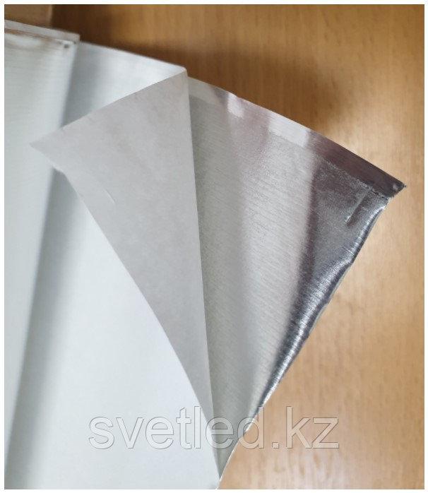 Алюминиевая фольга экранирующая с клеевым слоем АФ100-1
