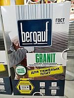 Bergauf Клей для керамогранита Granit , 25кг