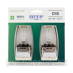Ксенон MTF Light D1S NIGHT ASSISTANT 100% LONGER RAY 35W 85V NABD1S