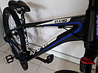 Велосипед Axis 27,5 MD. 16 рама. Рассрочка. Kaspi RED., фото 5