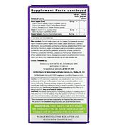 New Chapter, Идеальный пренатальный мультивитаминный комплекс, 96 вегетарианских таблеток, фото 2