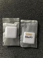 Одноразовое мыло 20 гр