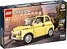 LEGO 10271 Fiat 500 Creator Expert