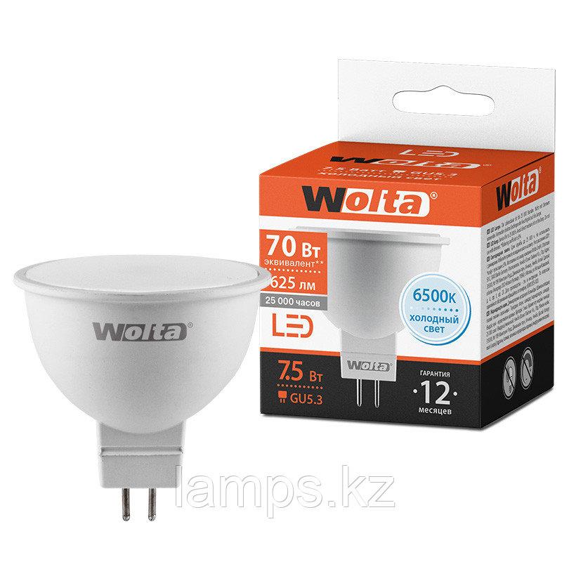 Лампа LED  WOLTA MR16 7.5Вт 625лм GU5.3  6500К   1/50