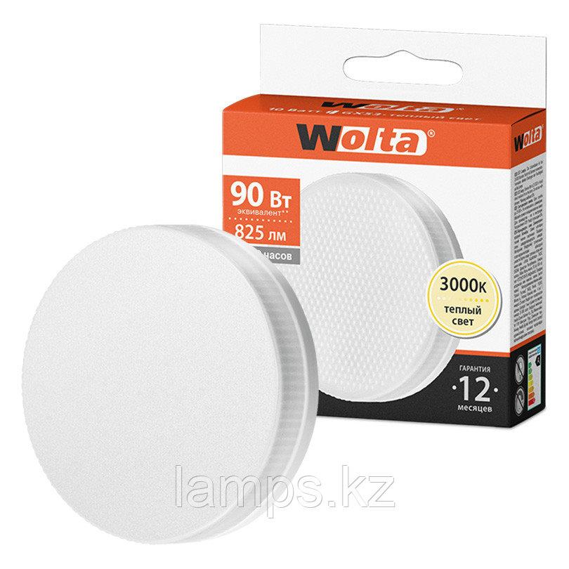 Лампа LED WOLTA R75 10Вт 825лм GX53  3000К   1/100