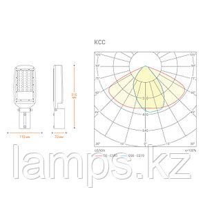 Уличный светодиодный светильник STL-40W03 40Вт 5000K IP65 4000 лм 390*140*77 мм  1/1, фото 2