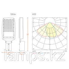 Уличный светодиодный светильник STL-120W03 120Вт 5000K IP65 12000 Лм 460x190x70 мм  1/1, фото 3