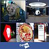 Наружная реклама, буквы, вывески, лайтбоксы., фото 8