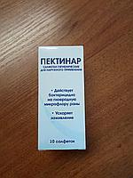Пектинар, салфетки гигиенические для наружного применения 10 штук