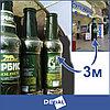 Вакуумная формовка акрила, PVC и ABC пластика., фото 2