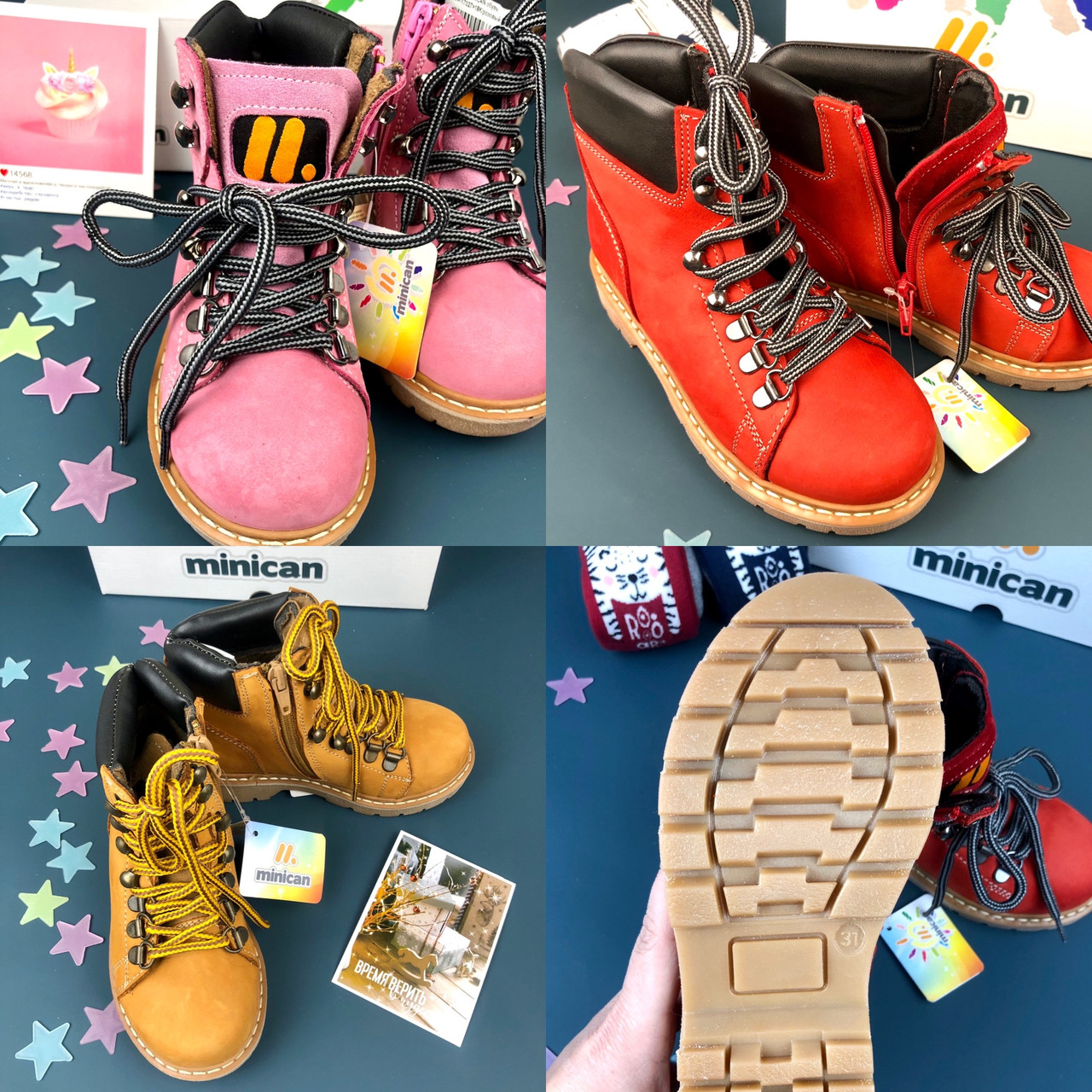 MINICAN обувь MN-F-17027>18K/ красный №9511