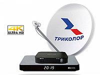 Комплект Триколор центр Full HD на два телевизора GS B528M/GS C592 (с поддержкой 4K)