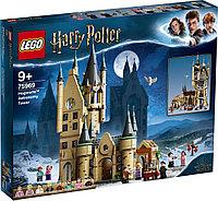 LEGO 75969 Астрономическая башня Хогвартса Harry Potter