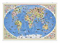"""Карта мира на рейках """"Достопримечательности мира"""" 101х69"""