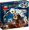 LEGO 75979 Букля Harry Potter