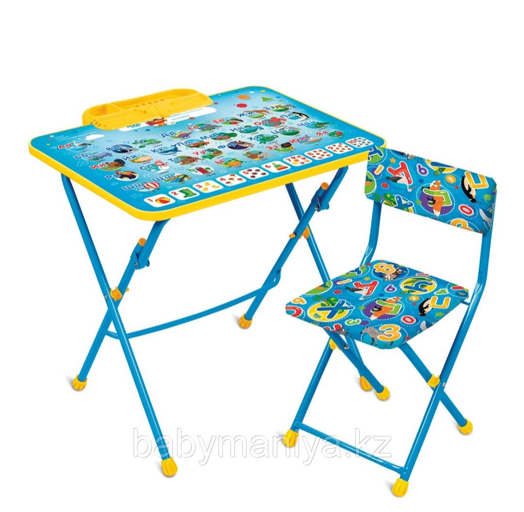 Набор мебели складной Ника  Азбука (арт. КУ1/9/) стол+ мягк. стул