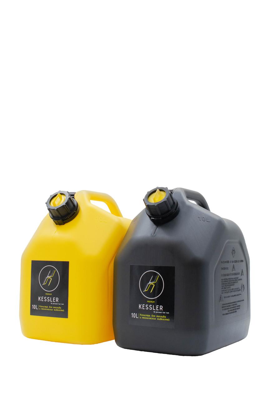 Канистра KESSLER универсальная  25 литров    ОПТОМ