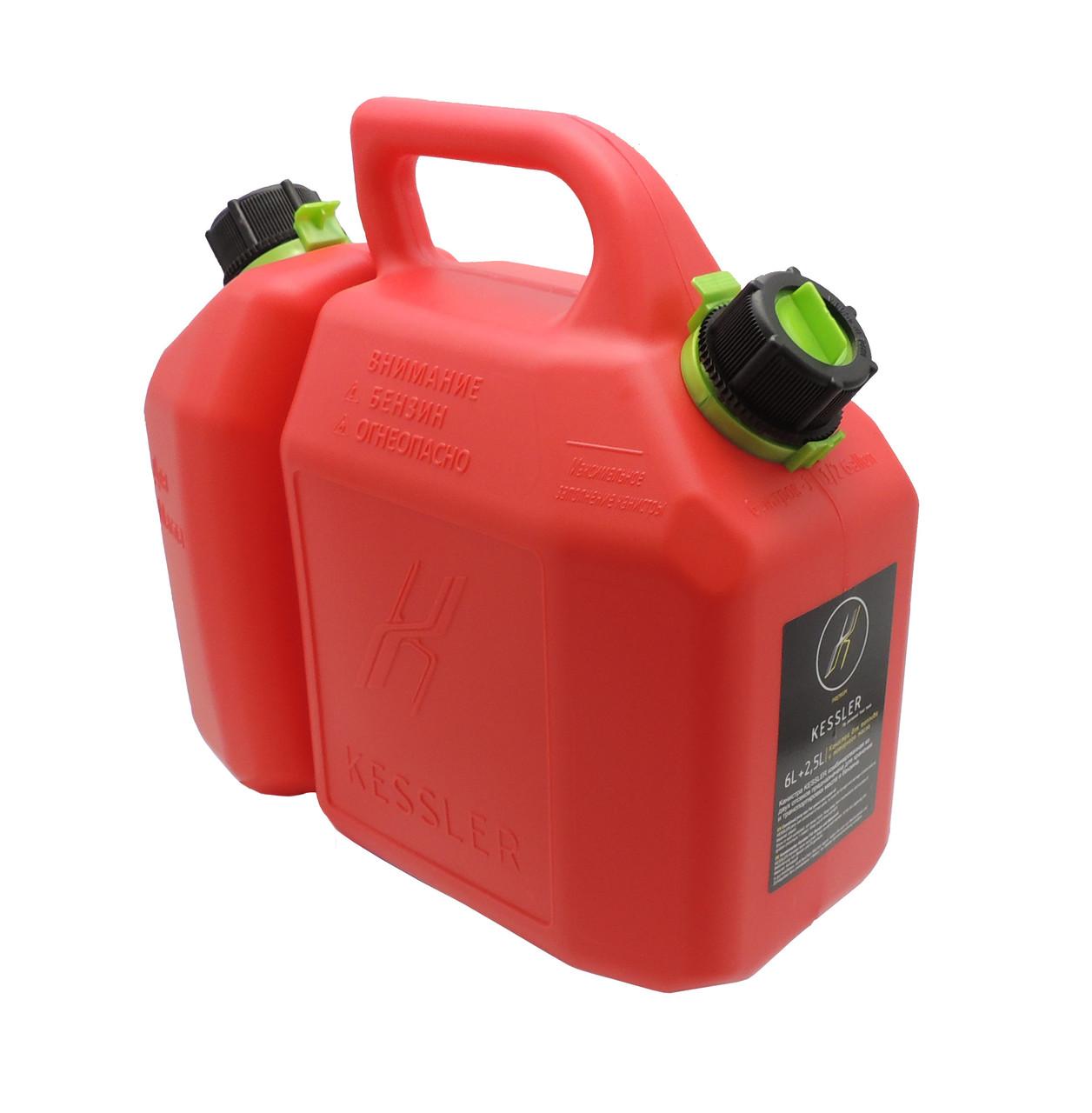 Канистра KESSLER комби 6+2,5 литров    ОПТОМ