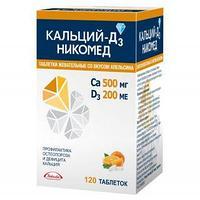 Кальций Д3 500мг №120 таб. апельсин