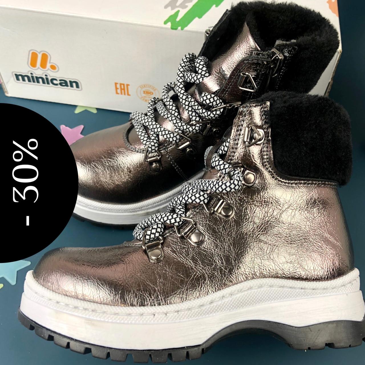 MINICAN обувь ботинки для девочки теплая детская обувь на шнурках серебристые ботинки