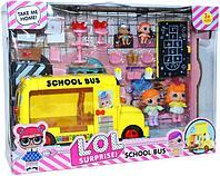 K5624 LOL ЛОЛ Желтый школьный автобус + 4 куклы 39*27см