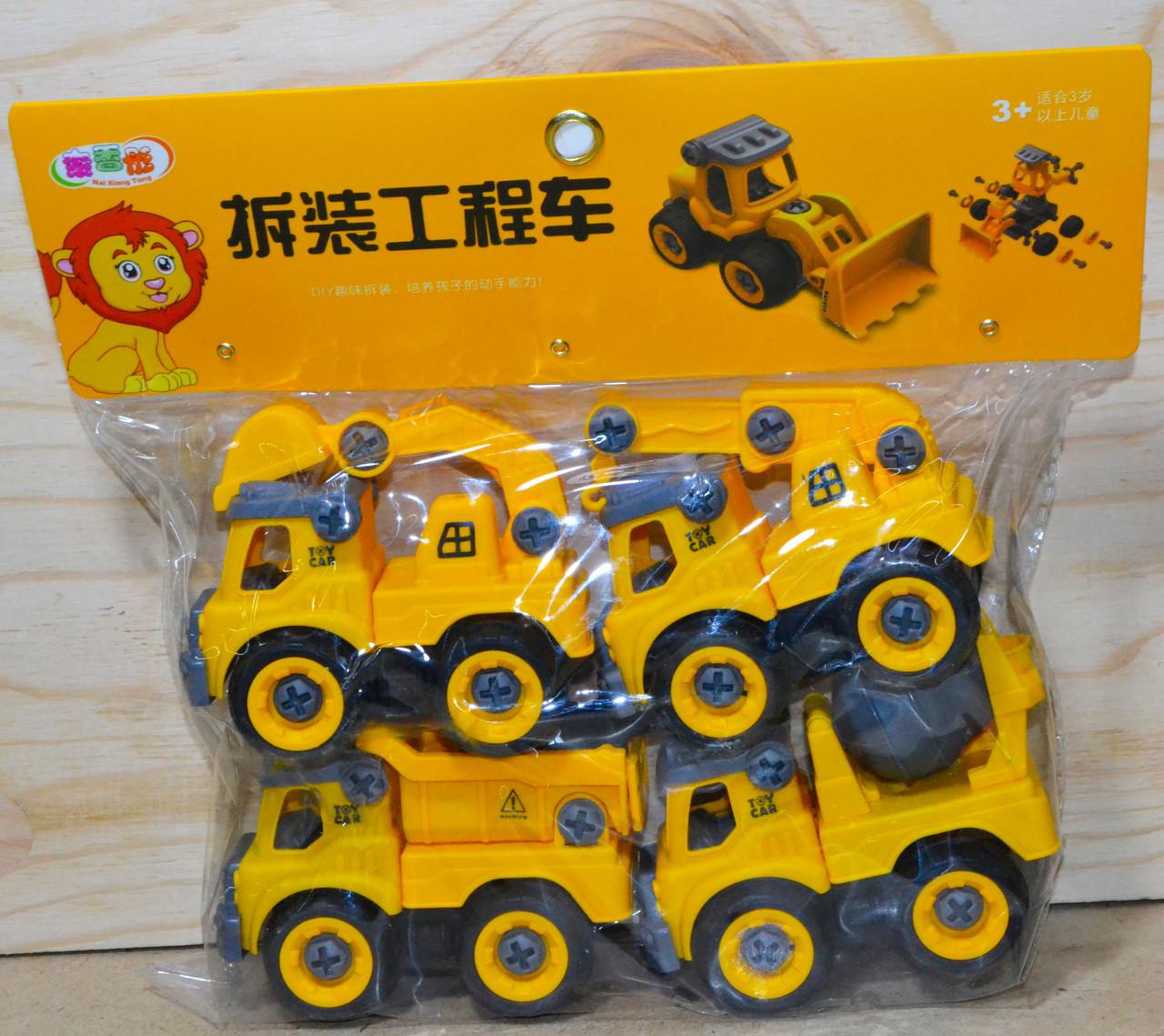 666-41 Строительная техника 4в1 в пакете желт,27*24см