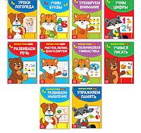 Книги набор «Весёлые уроки», 10 шт. по 20 стр., фото 1