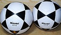 2019-38 Мяч футбол Микаса Mikasa черно-белый