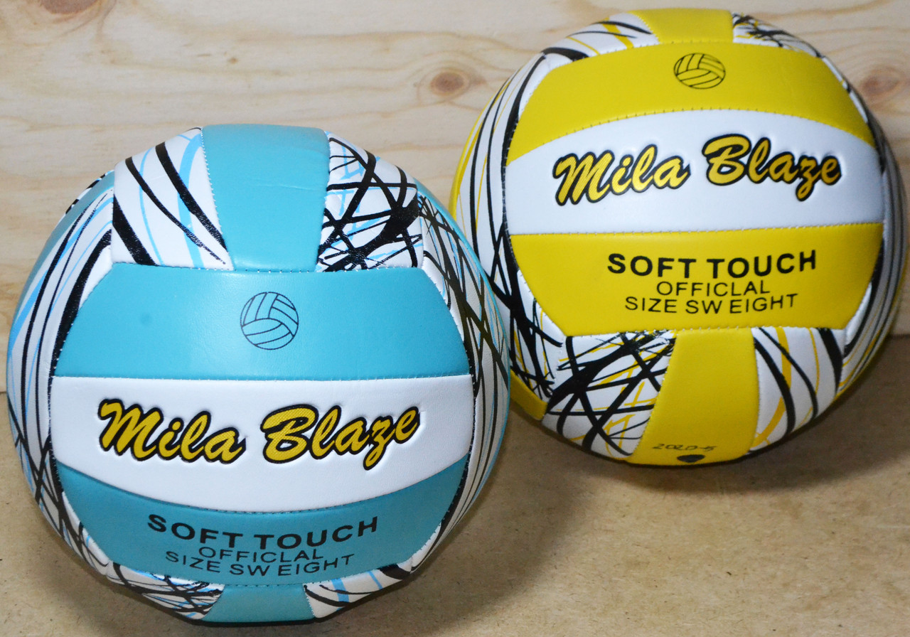 2020-5 Мяч волейбол