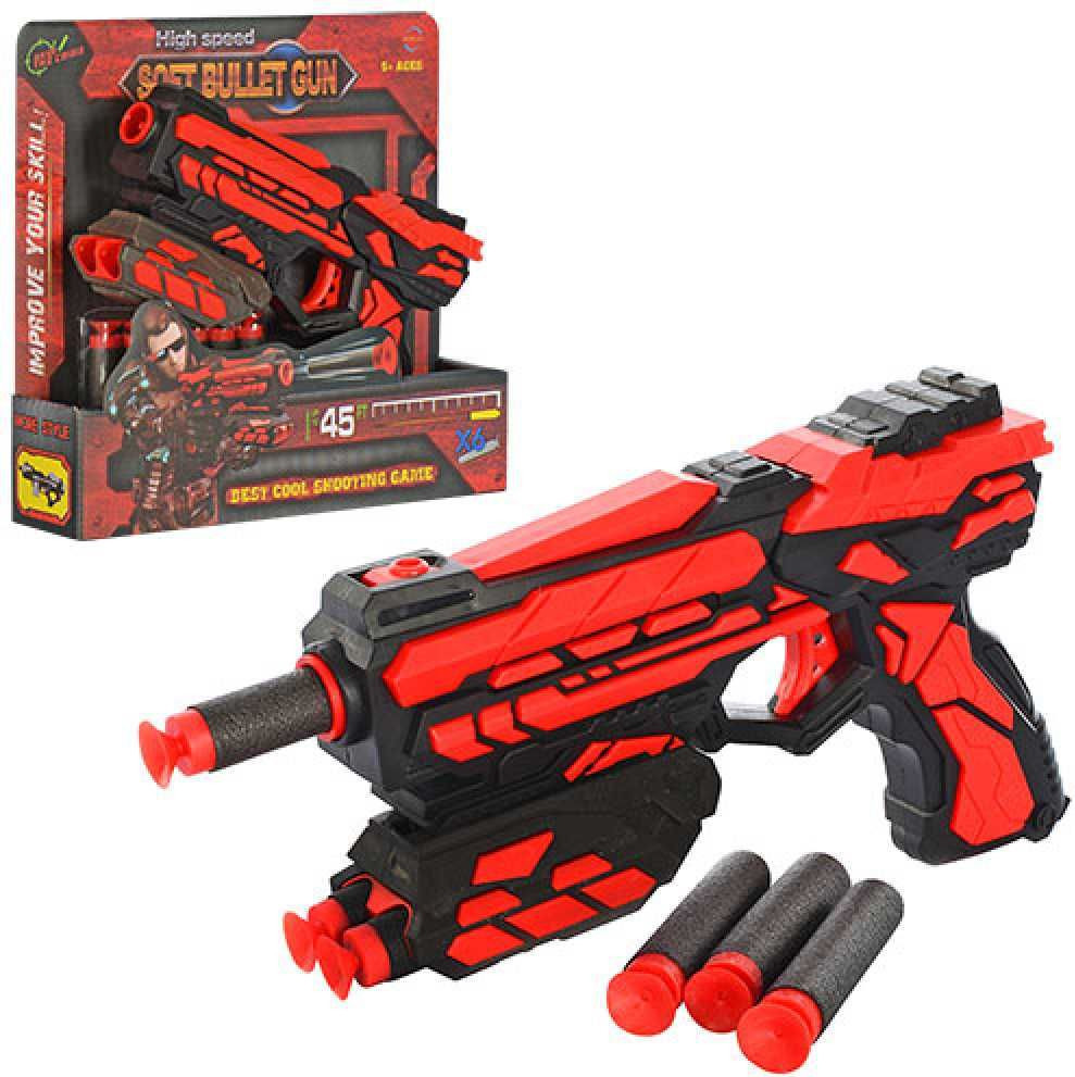 FJ801 Бластер пистолет маленький Soft Bullet Gun 6 мягких патронов 21*20