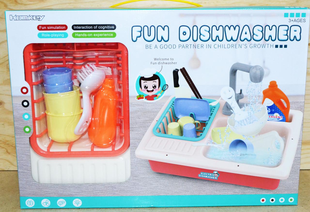 236A Набор посуды Fun DishWasher с раковиной и аксесс. 40*28