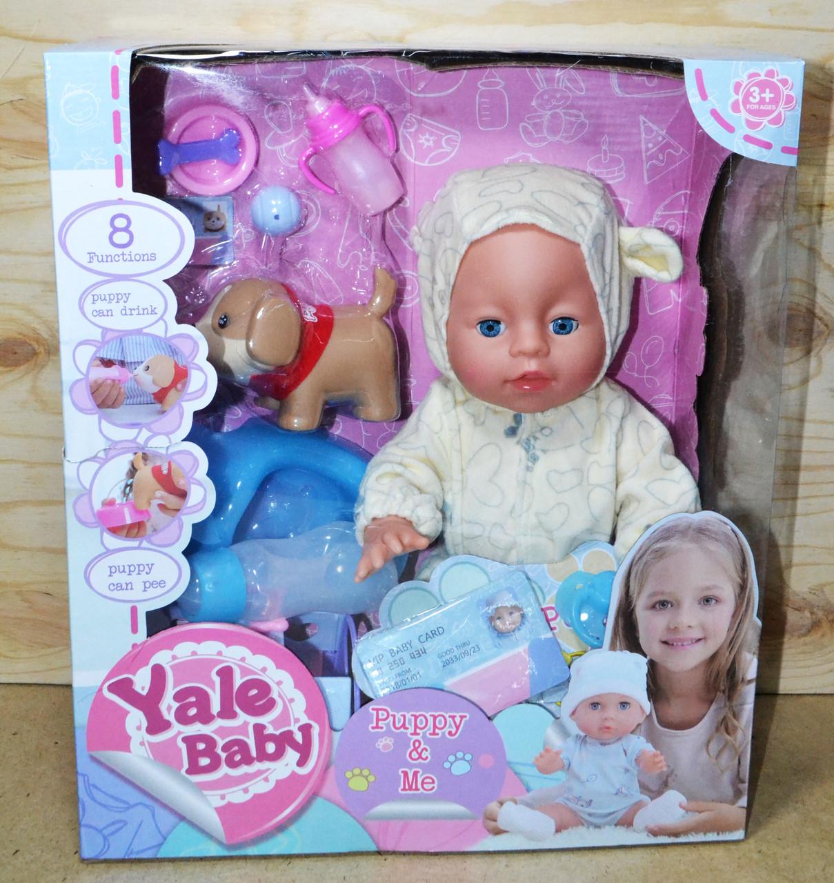 YL1820H Пупс Yale Baby в комбинезоне с собакой и аксессуарами (пьет/ходит на горошок) 36*30