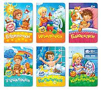 Книги картонные, набор 6 шт., по 10 стр., фото 1