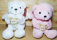 Мишка белый и розовый с крыльями и сердцем 24 см, 30шт