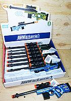 Z456-5 AWM автомат 8шт в уп., цена за 1шт 30*8см